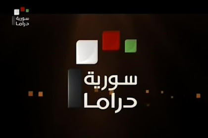Syrian Drama TV - Nilesat Frequency