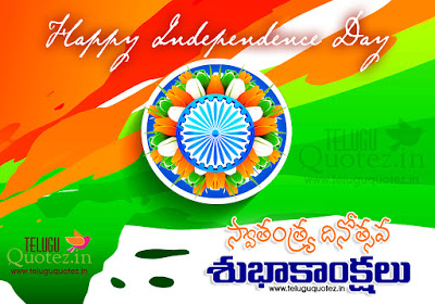 Images of Republic day in Tamil