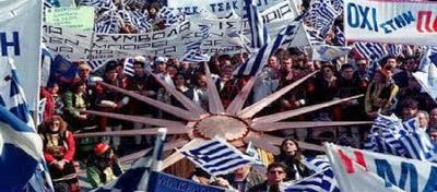 Συλλαλητήριο στη Θεσσαλονίκη για την ονομασία των Σκοπίων - Μαζεύουν υπογραφές για να μην υπάρχει ο όρος «Μακεδονία»