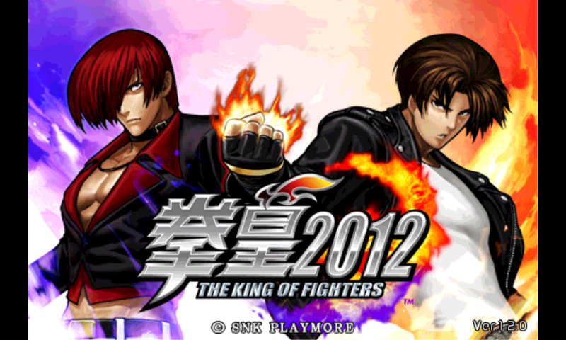the king of fighters android 12.07.01 apk