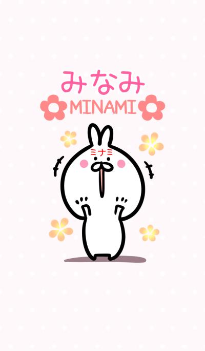 Minami Theme!