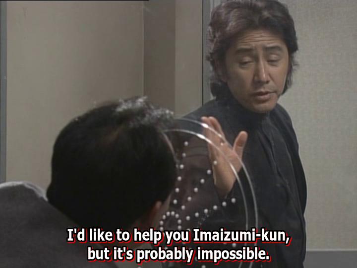 furuhata ninzaburo season 2