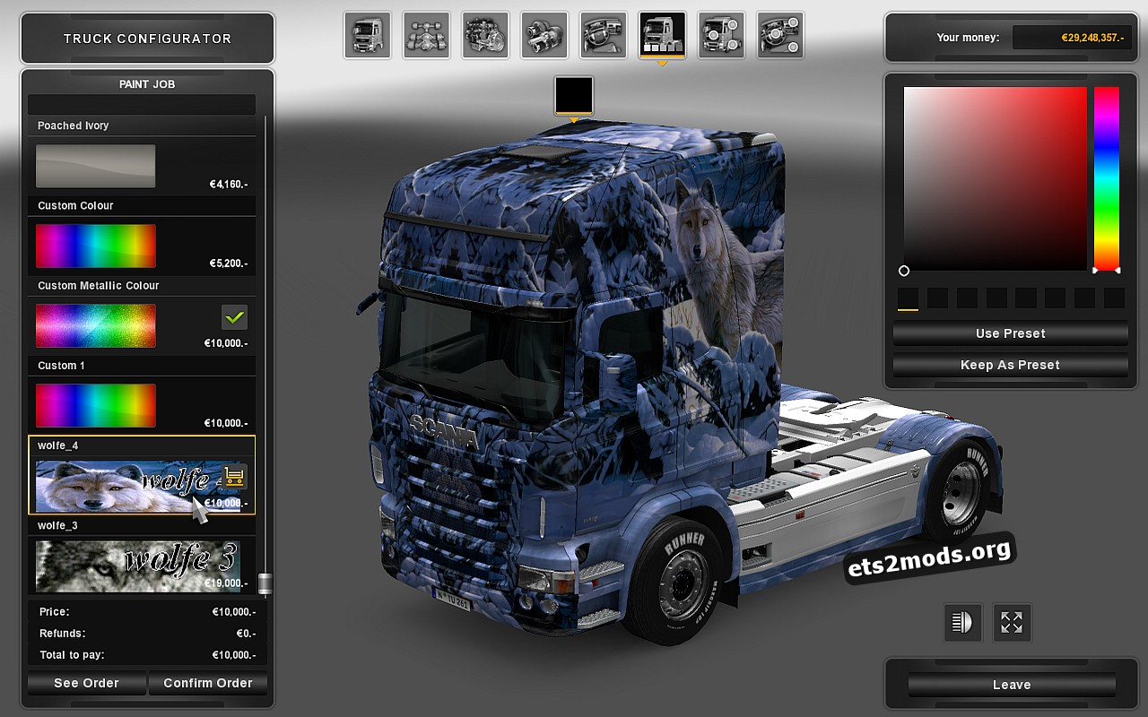 Scania RJL Wolf Pack