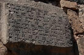 escribas egipicios
