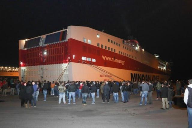ΕΚΤΑΚΤΟ  Έρχεται «εκρηκτικό» βράδυ στο Ηράκλειο ..Κρήτη! ΔΕΙΤΕ τι ετοιμάζουν οι αγρότες!