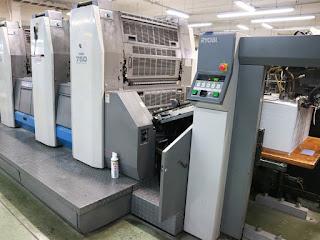 印刷機 リョービ