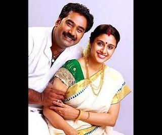 Love Marriage Biju Menon-Samyuktha Varam