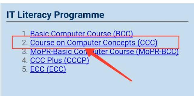 Ccc-result-dekhe