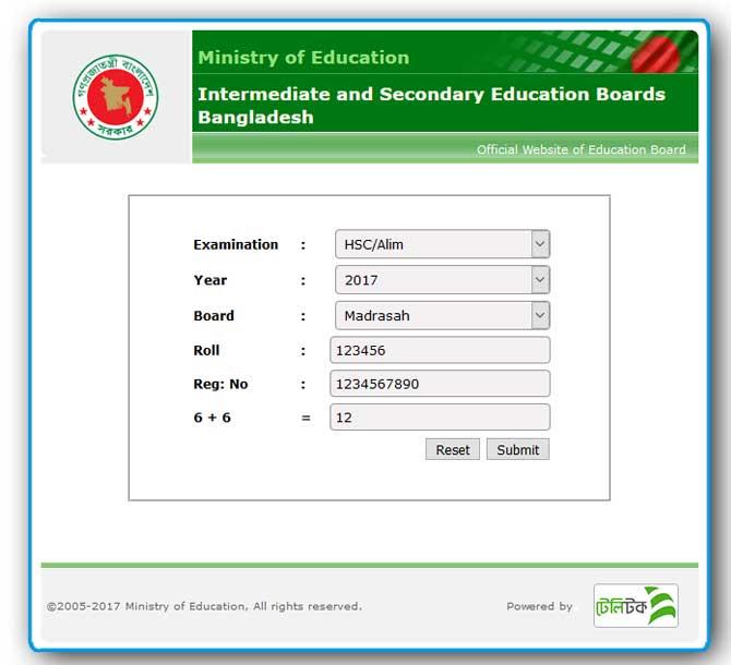 HSC Alim Exam Result 2020