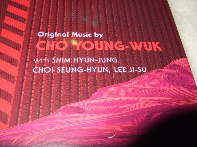 OLDBOY - Music by Cho Young-Wuk - Limited Edition 500 Copies