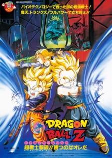 Dragon Ball Z Movie 11: Super Senshi Gekiha!! Katsu no wa Ore da (Bio-Broly) (1994)