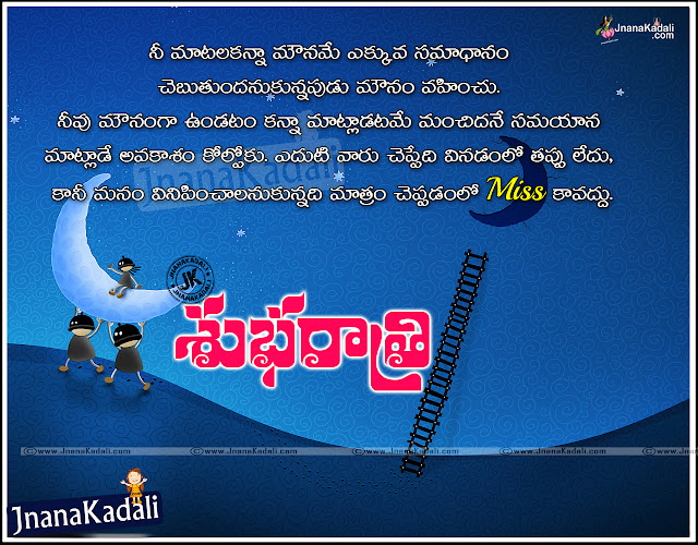Top and Nice Telugu Good Night Greetings with Motivated Messages, Top Popular Telugu Good Night Sweet Dreams Pictures Free, Success of Life Secret life Stories and Good Night Images in Telugu, Telugu Best Bed Time Quotations and Stories for Life, Most Inspiring Lines from Great Authors in Telugu language.