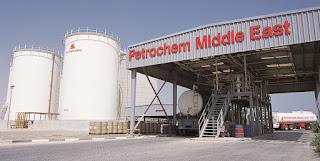 وظائف شاغرة فى شركة بتروكيم للبترول والصناعات البتروكيماوية فى الامارات 2018