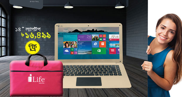 Special-discount-on-the-occasion-of-the-Elyph-laptop-Eid