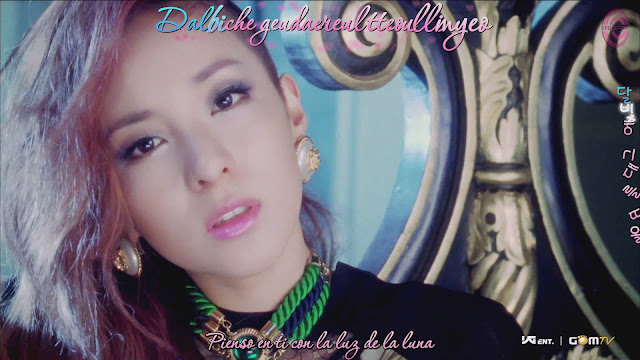 2NE1 - I Love You Lyrics | MetroLyrics
