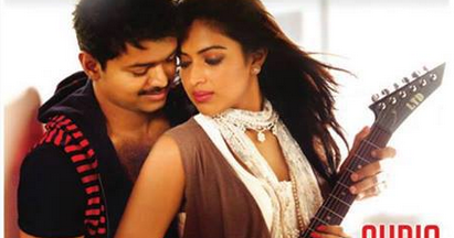 western mp3 songs free download