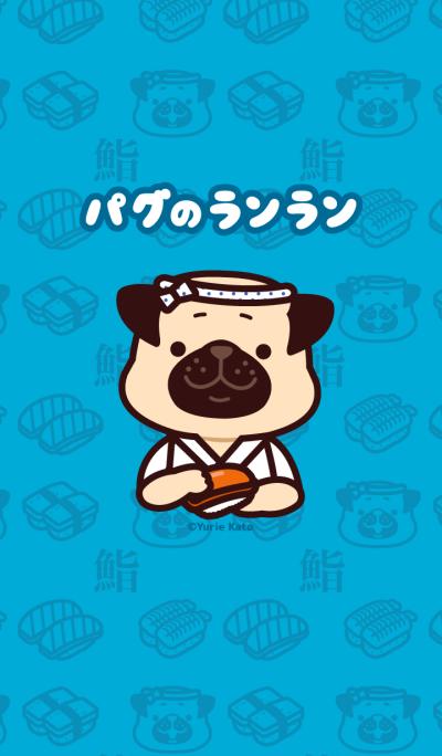 Ranran of the pug(Sushi)