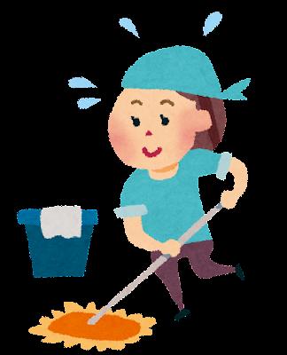 大掃除のイラスト「床掃除」