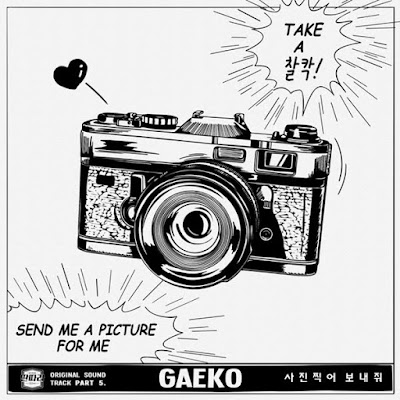 Gaeko (개코) – Send Me Your Pictures