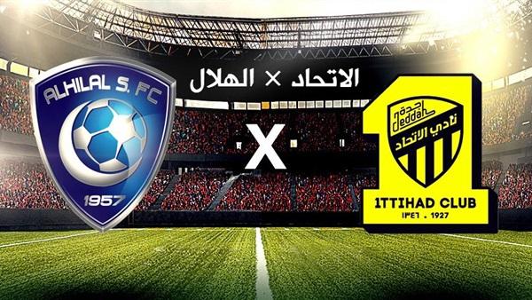 مشاهدة مباراة الهلال والاتحاد بث مباشر 18-8-2018 كأس السوبر السعودي