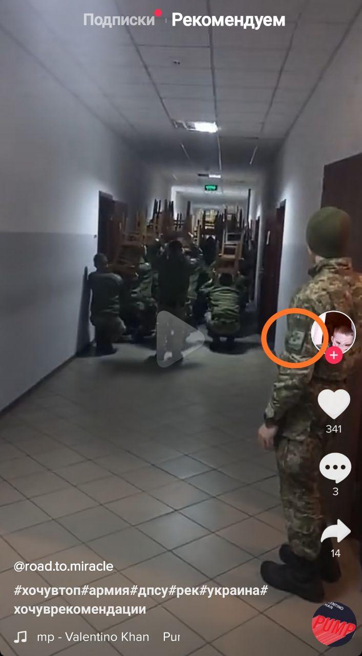 У мережу виклали відео з нестатутними розвагами солдатів прикордонної служби МВС України