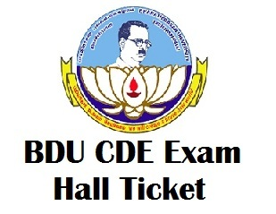 Bharathidasan University Distance Education Hall Ticket 2017