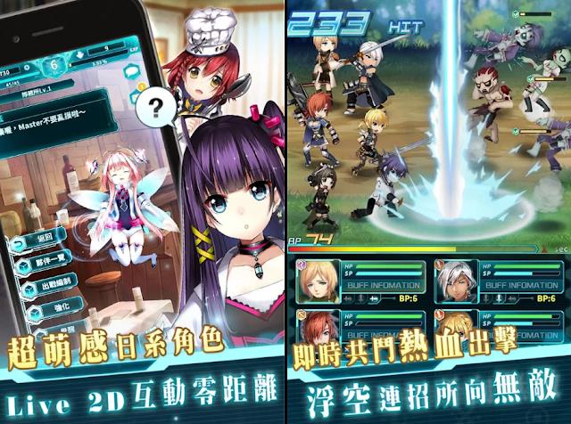 末日之子 App