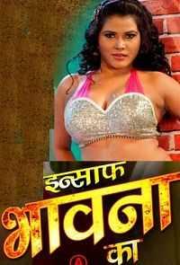 18+ Insaaf ka Bhavna 2016 Movies Free Download 300MB