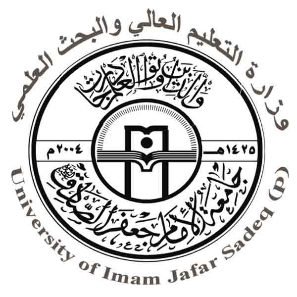 درجات وظيفية في جامعة الامام جعفر الصادق بغداد والمحافظات لحملة شهادة دكتوراة