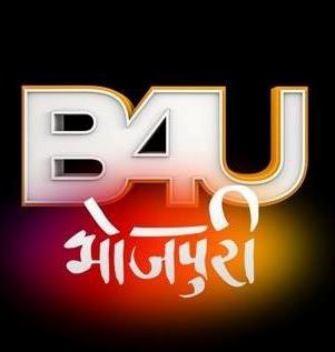 B4u Television Network bringing two new movies channels