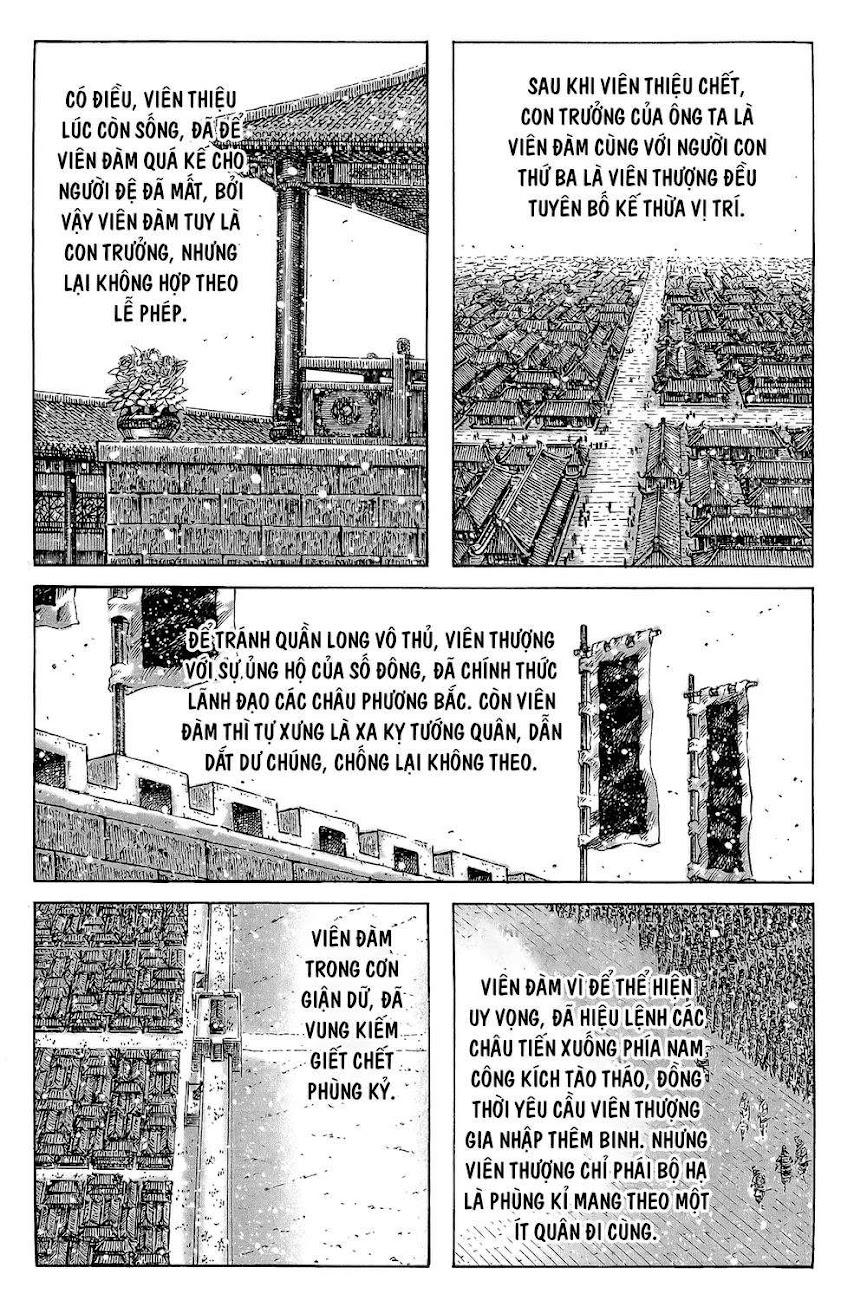 Hỏa phụng liêu nguyên Chương 358: Đuổi hổ diệt sói [Remake] trang 5