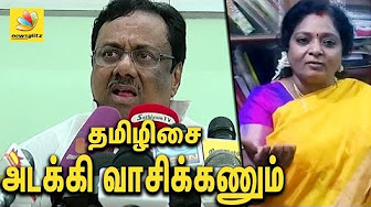 EVKS ELANGOVAN Slammed Tamilisai | Latest Speech