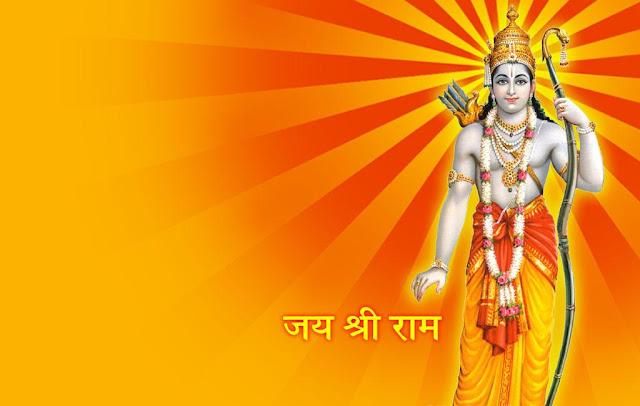 Ramnavami: Birthday of Lord Rama