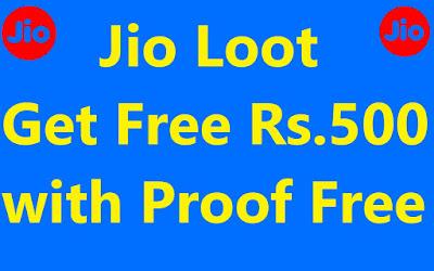 Jio Daily Free 500 Paytm Cash