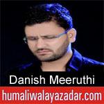 https://www.humaliwalyazadar.com/2018/09/danish-meeruthi-nohay-2019.html