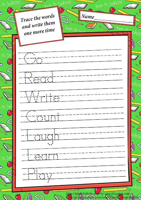 school activities tracing worksheet