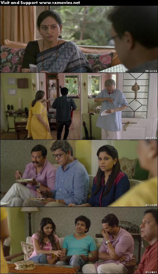 Family Katta 2016 Marathi 720p HDRip