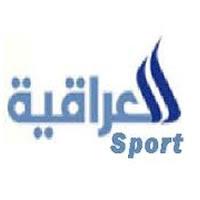 al iraqia sport live