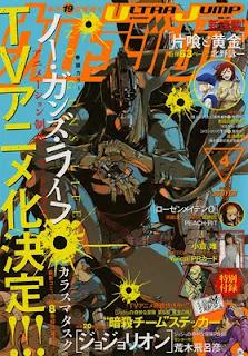 Mangá No Guns Life vai ganhar adaptação em Anime.
