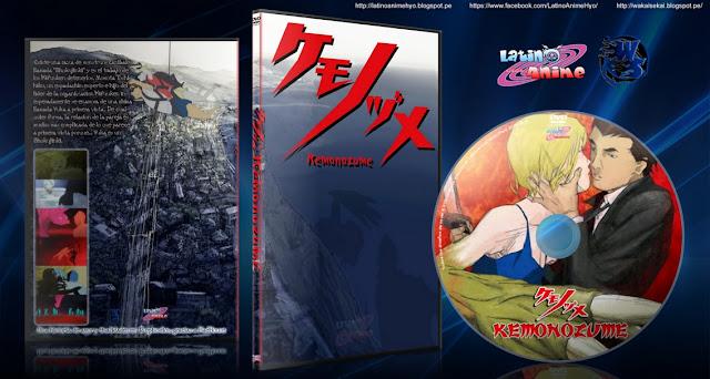 Kemonozume   Cover DVD  
