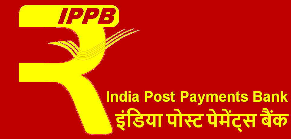Indian Post Payments Bank Recruitment