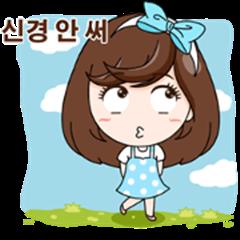 Merfy is so Cute Korea