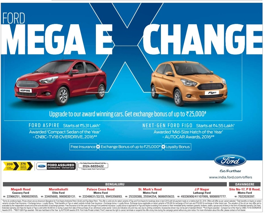 Ford Mega exchange offer |  April 2016 discount offere | festive offers