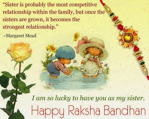rakhi-sms-for-sister