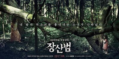 Suka Film Horor?  Ini 5 Rekomendasi Film Horor Terbaik Korea