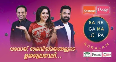 Sa Re Ga Ma Pa Keralam -Anchors, judges, contestants | Show starts on April 6th, 2019 on Zee Keralam