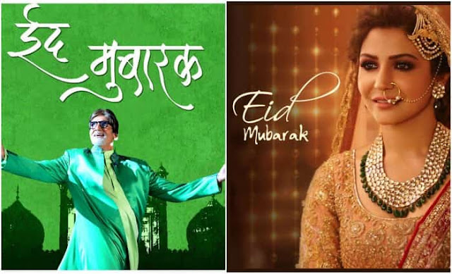 Bollywood Celebrities Wished Eid Mubarak on Twitter
