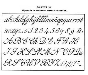 caligrafia, arte y diseño: Calígrafo y didacta español