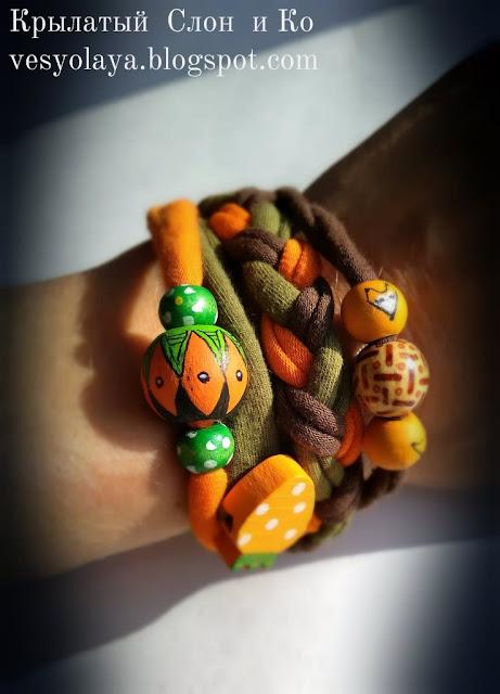 t-yarn crafts