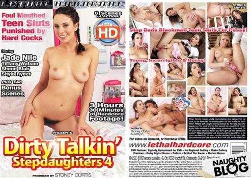 Dirty Talkin' Stepdaughters 4 (2016)